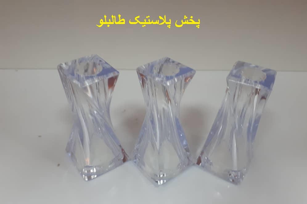 نمکدان یا نمکپاش پخش و فروش عمده انواع نمکدان فانتزی کریستال پلاستیک