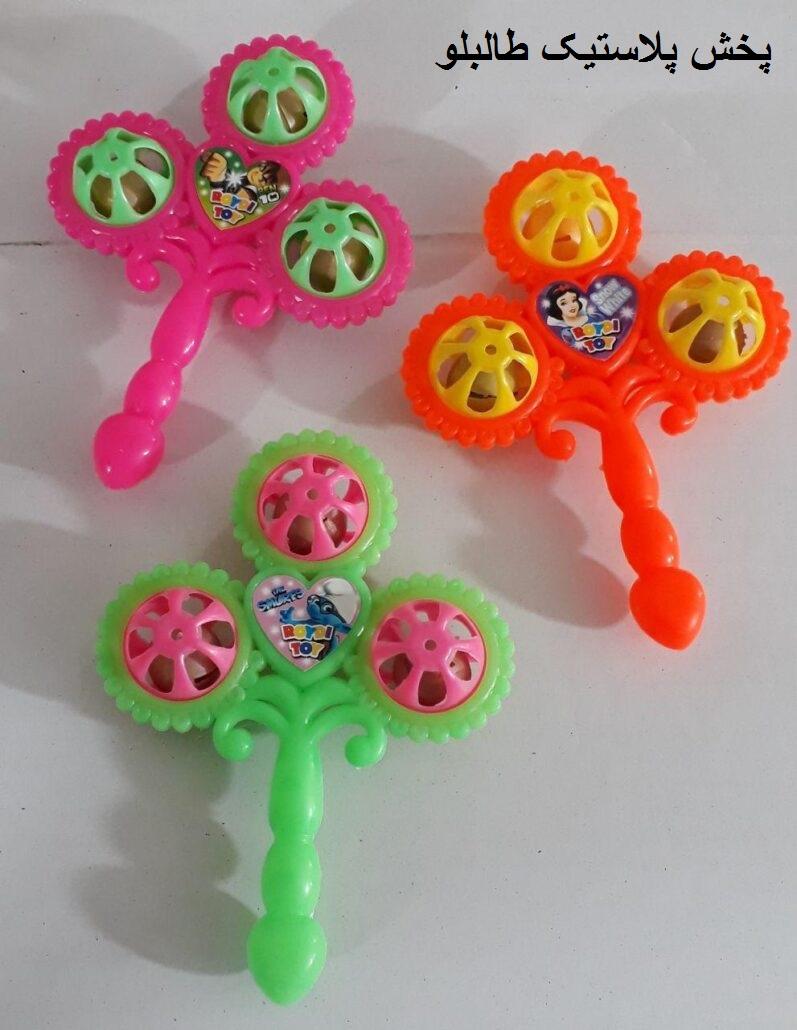جغجغه سه گل --- پخش جغجغه کودکان -- فانتزی --- عمده فروش
