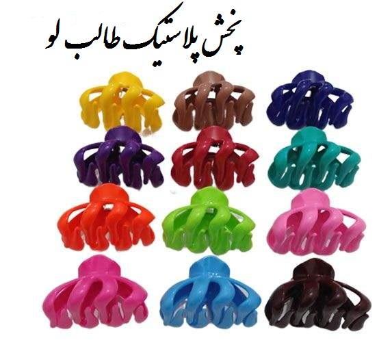 کلیپس سر قراصی پخش عمده انواع کلیپس فانتزی مناسب حراجی 10000 فروش