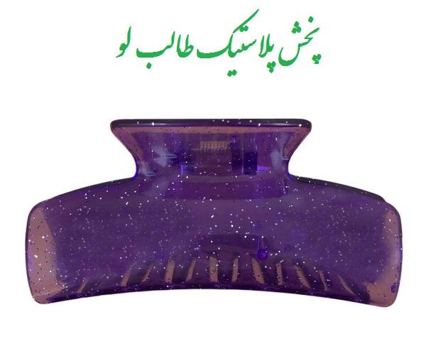 کلیپس مو هلالی نشکن پخش عمده انواع کلیپس فانتزی اکلیلی مناسب حراجی 5000 و 10000 فروشان