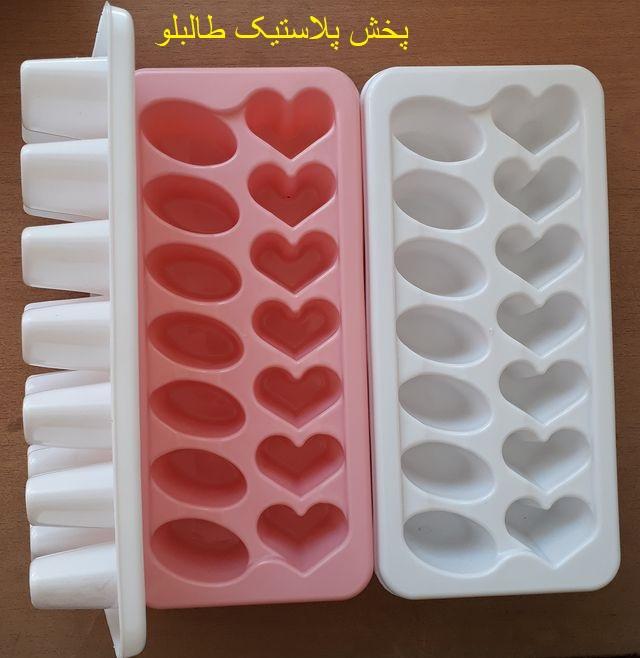 قالب یخ قلب پخش و فروش عمده انواع قالب یخ ساده و فانتزی