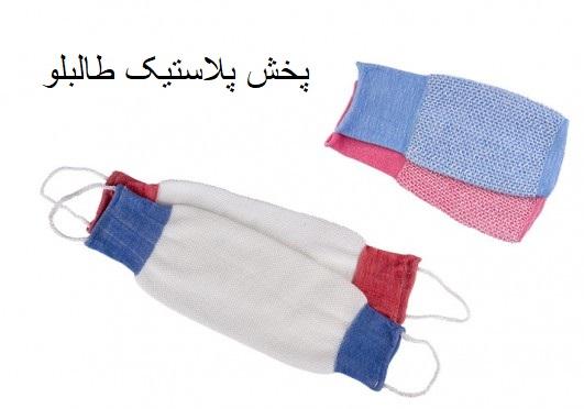 پخش کیسه لیف حمام فروش انواع لوازم بهداشتی و نظافتی لیف و کیسه